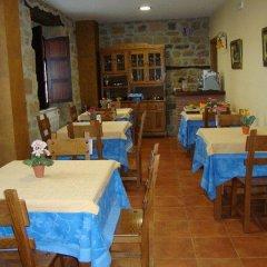 Отель El Cuartelillo Viejo питание фото 2
