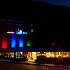 Отель Ayder Umit Otel развлечения