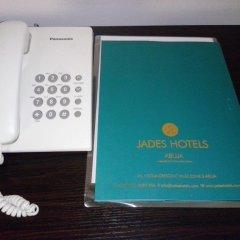 Отель Jades Hotels сейф в номере