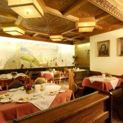 Отель Gasteheim Prantl Хохгургль питание фото 3