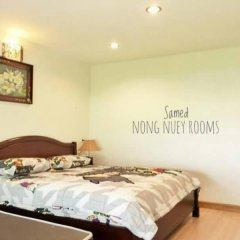 Отель Nong Nuey Rooms Таиланд, Ко Самет - отзывы, цены и фото номеров - забронировать отель Nong Nuey Rooms онлайн спа