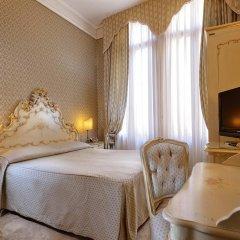 Hotel Canaletto комната для гостей фото 2