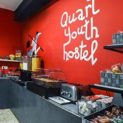 Quart Youth Hostel Валенсия питание
