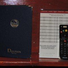 Dolphin Hotel 3* Стандартный номер с различными типами кроватей фото 11