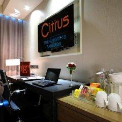 Отель Citrus Sukhumvit 13 by Compass Hospitality 3* Улучшенный номер с различными типами кроватей фото 8