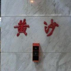 Отель 7 Days Inn Guangzhou Huangsha Metro Branch Китай, Гуанчжоу - отзывы, цены и фото номеров - забронировать отель 7 Days Inn Guangzhou Huangsha Metro Branch онлайн интерьер отеля