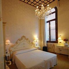 Hotel Torino комната для гостей фото 5