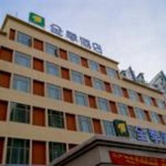JI Hotel Sanya Bay спортивное сооружение