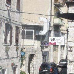 Апартаменты Apartments Merica