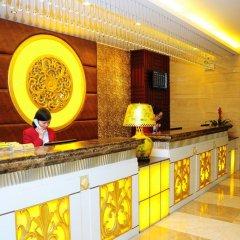 Gude Hotel - Hongdu Avenue Branch спа фото 2