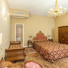 Отель Locanda Barbarigo комната для гостей фото 2