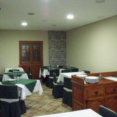 Отель Hostal Salones Victoria питание