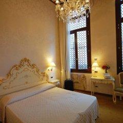 Hotel Torino комната для гостей фото 8