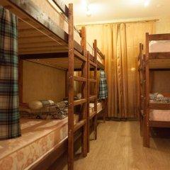 Гостиница Weekend Hostel в Москве 11 отзывов об отеле, цены и фото номеров - забронировать гостиницу Weekend Hostel онлайн Москва удобства в номере