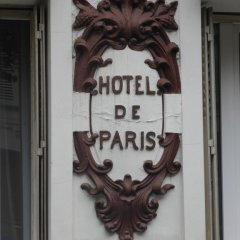 Hotel De Paris Saint Georges интерьер отеля фото 2