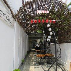 Отель Secret Garden Fort питание