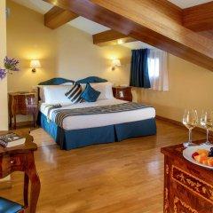 Welcome Piram Hotel 4* Стандартный номер с различными типами кроватей