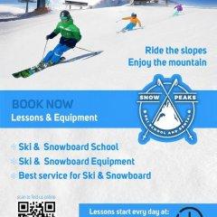 Апартаменты Ski & Holiday Self-Catering Apartments Fortuna городской автобус
