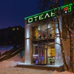 Мини-Отель Rooms & Breakfast вид на фасад фото 2
