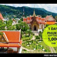 Отель Bandai Poshtel Таиланд, Пхукет - отзывы, цены и фото номеров - забронировать отель Bandai Poshtel онлайн фото 3
