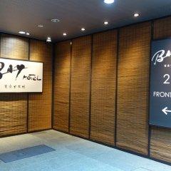 Tokyo Ekimae BAY HOTEL фитнесс-зал фото 3