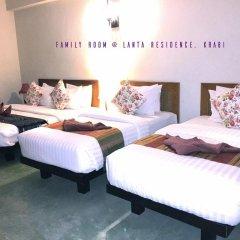 Отель Lanta Residence Boutique 3* Люкс фото 2