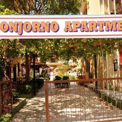 Bonjorno Apart Hotel Турция, Мармарис - отзывы, цены и фото номеров - забронировать отель Bonjorno Apart Hotel онлайн приотельная территория