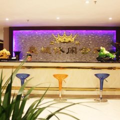 Zhongshan Langda Hotel гостиничный бар
