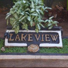 Отель Lake View The Tourist Guest House
