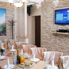 Гостиница Лесная поляна гостиничный бар