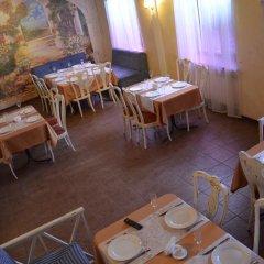 Гостиница Саратов в Саратове 2 отзыва об отеле, цены и фото номеров - забронировать гостиницу Саратов онлайн питание фото 2