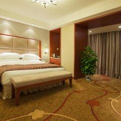 AVIC Hotel Beijing 4* Номер Бизнес с двуспальной кроватью фото 2