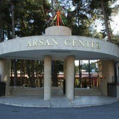 Arsan Hotel Турция, Кахраманмарас - отзывы, цены и фото номеров - забронировать отель Arsan Hotel онлайн гостиничный бар