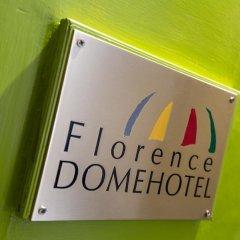 Отель Florence DomeHotel 3* Улучшенный номер с двуспальной кроватью фото 6