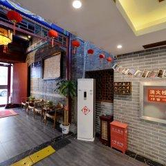 Отель Dongfang Shengda Hotel Китай, Пекин - отзывы, цены и фото номеров - забронировать отель Dongfang Shengda Hotel онлайн развлечения