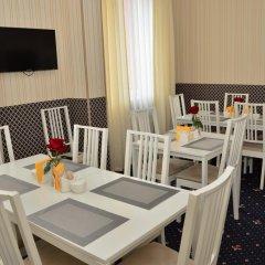 Бутик-отель Мира питание фото 3