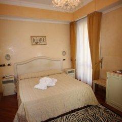 Hotel Vienna Ostenda 4* Номер Эконом с разными типами кроватей фото 8