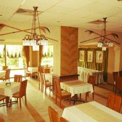 Импала Отель питание фото 2