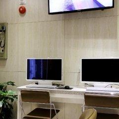 Donggyeong Hotel интерьер отеля фото 2