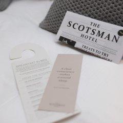 Отель SCOTSMAN Эдинбург удобства в номере фото 2