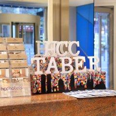 Отель HCC Taber Испания, Барселона - 1 отзыв об отеле, цены и фото номеров - забронировать отель HCC Taber онлайн развлечения