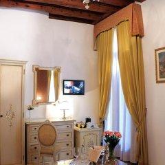 Отель Apostoli Palace в номере фото 2