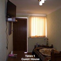 Отель Tatev Bed and Breakfast Армения, Татев - отзывы, цены и фото номеров - забронировать отель Tatev Bed and Breakfast онлайн в номере