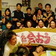 Yakushima Youth Hostel Якусима развлечения