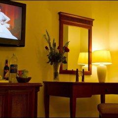 Dalat Plaza Hotel (ex. Best Western) 4* Улучшенный номер фото 4