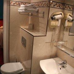 Отель Hôtel Metropol 3* Стандартный номер с различными типами кроватей фото 6