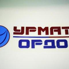 Отель Urmat Ordo Бишкек спортивное сооружение