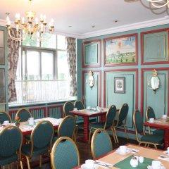 Отель Zur Post Мюнхен помещение для мероприятий фото 2