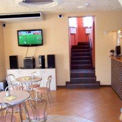 Гостиница Pansion HotelHostel MiniHotel детские мероприятия