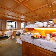 Отель Garni Platzer Горнолыжный курорт Ортлер питание фото 3